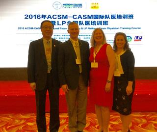 2016 ITPC China Faculty